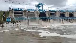 Chudki Nala (Mustapure Dam) Basavakalyan