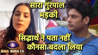 Bigg Boss 14: Sara Gurpal Ne Nikala Sidharth Par Gussa, Kaunsi Dushmani Nikali Sidharth Ne