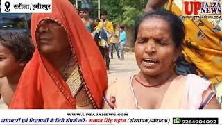 सरीला में पानी न आने से परेशान महिलाओं ने मुख्य सड़क पर लगाया जाम