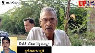 राठ में चौकी से चंद कदमों की दूरी पर चोरों ने गल्ला व्यापारी के यहां से उड़ाया 70 हजार का माल