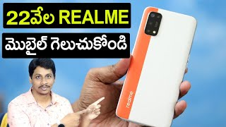 Realme 7 Pro Sun Kissed Leather Edition Unboxing Telugu