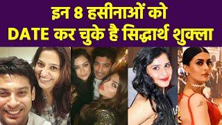 Bigg Boss 14 : Sidharth Shukla Aur Unki Girlfriends, In 8 Hasinawo Ko Date Kar Chuke Hai Sidharth