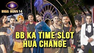 Bigg Boss 14 Ka Time Slot Hua Change, Details Ke Liye Video Dekhiye