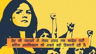 महिला आरक्षण के संदर्भ में पंजाब कांग्रेस सरकार का ऐतिहासिक फैसला