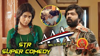 Simbu Super Comedy With Shriya Father | AAA Malayalam Movie Scenes | Tamannaah