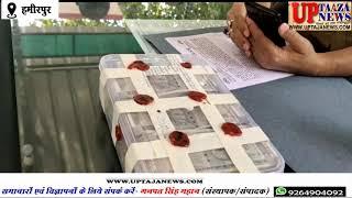हमीरपुर में 30 जुआड़ियों सहित 534955 का जुआ पकड़ा