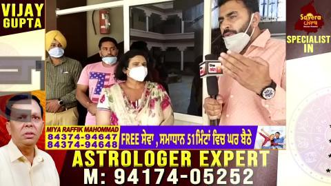 Bhawanigarh : Schools ਨੇ ਕਰ ਲਈਆਂ ਮੁਕੰਮਲ ਤਿਆਰੀਆਂ, ਬੱਸ ਹੁਣ ਸਿਰਫ਼ Govt. ਦੇ ਆਦੇਸ਼ ਦੀ ਉਡੀਕ