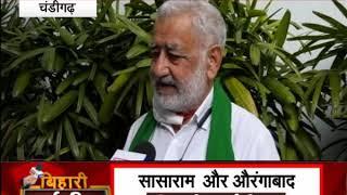 चंडीगढ़:सरकार के आश्वासन से खुश नहीं किसान,देखिए Janta Tv से बातचीत में क्या बोले किसान नेता डॉ.दर्शन