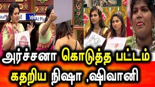 BIGG BOSS TAMIL 4|15th October 2020|PROMO 3|DAY 11|BIGG BOSS 4 TAMIL LIVE|Archana Insult Shivani,