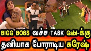 BIGG BOSS TAMIL 4|16th October 2020|PROMO 2|DAY 12|BIGG BOSS 4 TAMIL LIVE|Suresh Save Gabriella