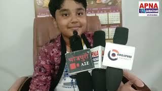 "Live interview Actor samar pratap shahi |bhojpuri film ""hello papa""2020|हेल्लो पापा"