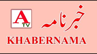 A Tv KHABERNAMA 16 Oct 2020