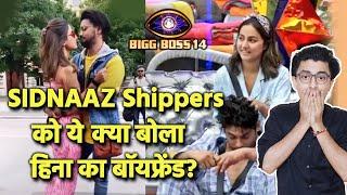 Bigg Boss 14: Hina Khan Ke Boyfriend Rocky Ka SidNaaz Shippers Ke Liye Kadak Message?