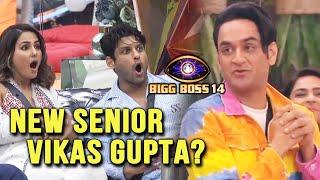 Bigg Boss 14: Vikas Gupta Ne Diya HINT, Kya NEW Senior Bankar Karenge ENTRY?| Sidharth, Hina, Gauhar