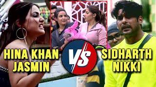 Bigg Boss 14: Hina Khan Aur Sidharth Me Takrav, Kaun Sahi Kaun Galat? | Jasmin Vs Nikki