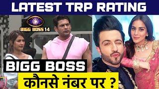 BARC TRP REPORT: Bigg Boss 14 Kaunse Number Par? | TRP RATING Latest