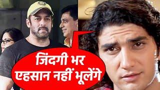 Faraaz Khan Ke Family Ka Aaya Salman Khan Par Bayan, Kabhi Ehsaan Nahi Bhulenge