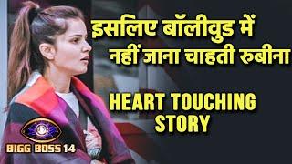 Bigg Boss 14: Rubina Dilaik Ne Bataya Kyon Nahi Ki Bollywood Me Entry, Kahani Sunkar Chauk Jayenge