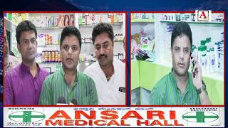 ANSARI MEDICAL HALL Now Open at Humnabad Base Main Road Gulbarga