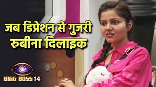 Bigg Boss 14: Rubina Dilaik Ne Share Ki Apne DEPRESSION Ki Kahani, Heart Melting Story