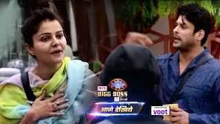 Bigg Boss 14: Sidharth Shukla Aur Rubina Me Bada Jhagda, Kaun Sahi Kaun Galat? | BB 14