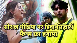 Bigg Boss 14: Hina Khan Aur Sidharth Ke FANS Ka Social Media Par Hungama, Kaun Sahi Kaun Galat?