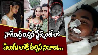 Vijayawada Nagendra Statement   Vijayawada Latest Issue Updates   Top Telugu TV