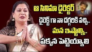 Mirchi Madhavi Reveals Shocking Incident | Mirchi Madhavi Interview | Top Telugu TV
