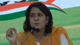 Modi Govt Has No Strategy to Deal With Declining Economy: Supriya Shrinate addresses media