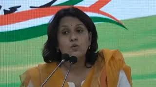 Modi Govt Has No Strategy to Deal With Corona Pandemic: Supriya Shrinate addresses media at AICC HQ