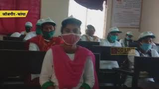 महिलाओं को मशरूम उत्पादन का प्रशिक्षण दिया गया cglivenews