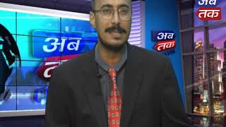 Abtak News | 16-10-2020 | Abtak Media