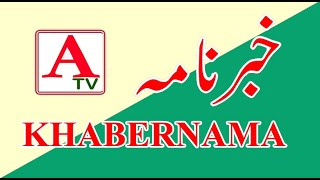 A Tv KHABERNAMA 17 Oct 2020