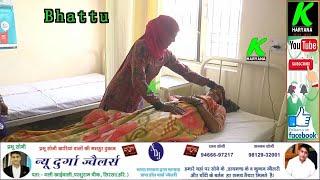 भटटू में 1 पुलिसकर्मी पर गर्भवती महिला के पेट पर लात मारने का आरोप, विडियो वायरल, अस्पताल में भर्ती