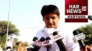 कांग्रेस प्रत्याशी के नामांकन के बाद क्या कहा कांग्रेस की जीत के लिए दीपेंद्र सिंह हुड्डा ने  ।