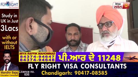 शौर्य चक्र विजेता कत्ल मामला Comrade Pargat Singh ने उठाए Punjab Police और सरकार पर सवाल