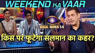 Bigg Boss 14 Weekend Ka Vaar   Salman Khan Kiski Lenge Class?   Kaun Hoga Shikar?   BB 14 Update