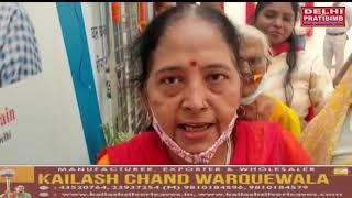 विधायक दिलीप पांडे ने किया मलका गंज में मोहल्ला क्लीनिक का उद्घाटन। Dkp
