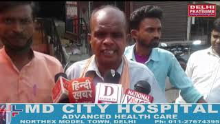 मैनपुरी में दिव्यांग समिति ने राजस्थान सरकार का फूंका पुतला। Dkp