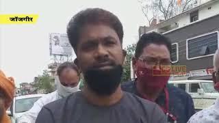 ब्राम्हण समाज द्वारा राजस्थान की घटना के विरोध में प्रदर्शन cglivenews