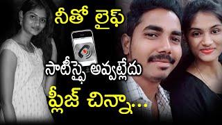 Vijayawada Latest Issue: Divya Tejaswini Nagendra Call Recording Leaked |  |#DivyaTejaswini