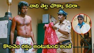 కొంచెం రక్తం అంటుకుంది అంతే   Naari Naari Naduma Murari Movie   Jayam Ravi   Trisha   Anjali
