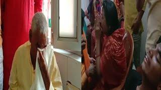 बलिया : भारी भीड़ के बीच फफक फफक कर रो पड़े BJP MLA सुरेंद्र सिंह, कही ये बात..