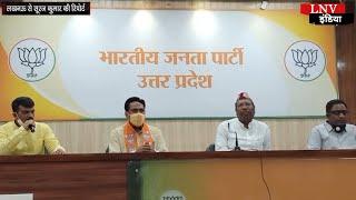 निषाद पार्टी के कार्यकर्ता भाजपा के प्रत्याशियों को जीताने का करेंगे काम- संजय निषाद