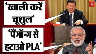 भारत ने ली 7 खास जगह, चूशुल को खाली करने के लिए चीन बना रहा दबाव
