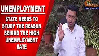 Unemployment | Finally CM admits to rising unemployment in Goa