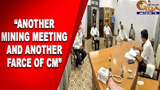 """Another mining meeting and another farce of CM"""