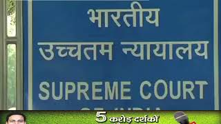 Hathras Case:  सुप्रीम कोर्ट में सुनवाई पूरी