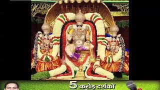 Pedda Sasha vahanam_ Sridevi bhudevi sametha Govindaraja swamy alankaram