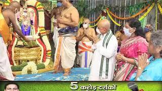 Sri Malyappaswamy rides on Chinna Sesha Vahanam